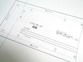 DCIM0012.JPG